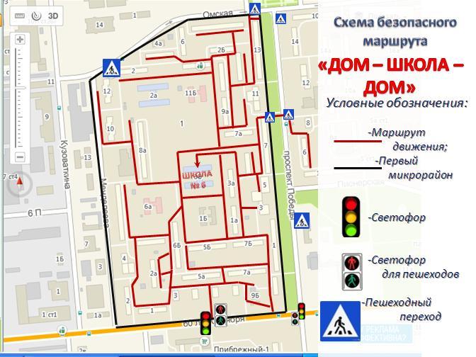Как создать схему маршрутов